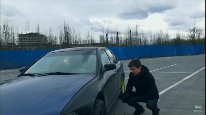Как открыть любую машину )