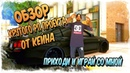 🔥ОБЗОР КРУТОГО ROLE PLAY ПРОЕКТА В - GTA SAMP