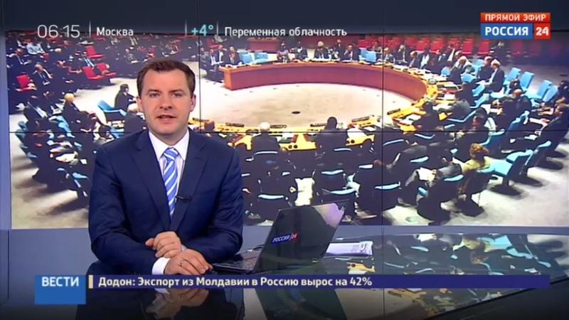 Новости на Россия 24 • Совбез ООН одобрил расширение санкций против КНДР