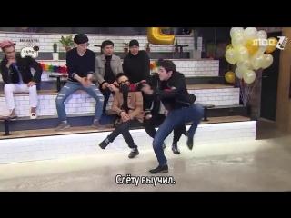 Бесконечный вызов 511 - Спешл с BIGBANG Академия Санты [рус.саб]_cut_part2