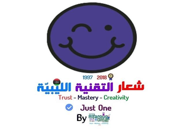 برنامج My_Social_Media خـاص لمتابعي قناة التكنولوجيا ا