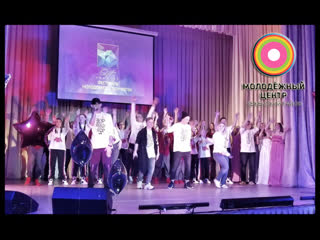 BACKSTAGE Фестиваль молодежного творчества