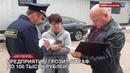 Бургерную в Солнечногорске могут оштрафовать на 100 тысяч за незаконную рекламу