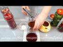 Перец заготовленный таким способом обязательно понравится любителям остренького и станет украшением вашей кухни