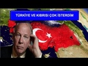 ABD'Lİ UZMAN TÜRKLERE CALİFORNİA'YI VERİP KIBRISI ALMAK İSTERDİM Doğu Akdeniz I Doğalgaz