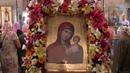Праздник Казанской иконы Божией Матери в с Чириково