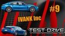 TEST DRIVE Unlimited (TDU) 9 Porsche Panamera Mistraile 800 hp pushka gonka