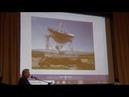 10 Физические свойства пирамидальных конструкций Павлов Д Г 52 ые Зигелевские чтения