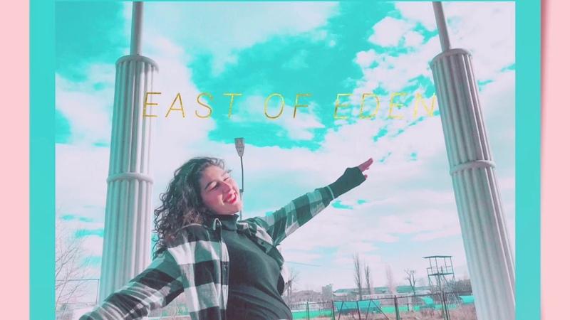 East Of Eden - Zella Day