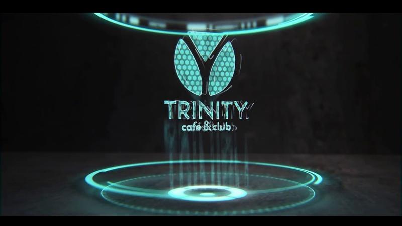 18 лет ТРИНИТИ Торжок, с логотипом Стартмедиа
