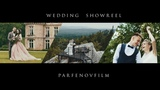 WEDDING SHOWREEL Konstantin Parfenov