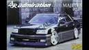 Обзор Admiration UZS151 Majesta Aoshima Super VIP 1 24 сборные модели