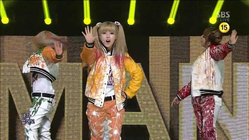 TINY-G(타이니지) [미니마니모 (MINIMANIMO)] @SBS Inkigayo 인기가요 20130203