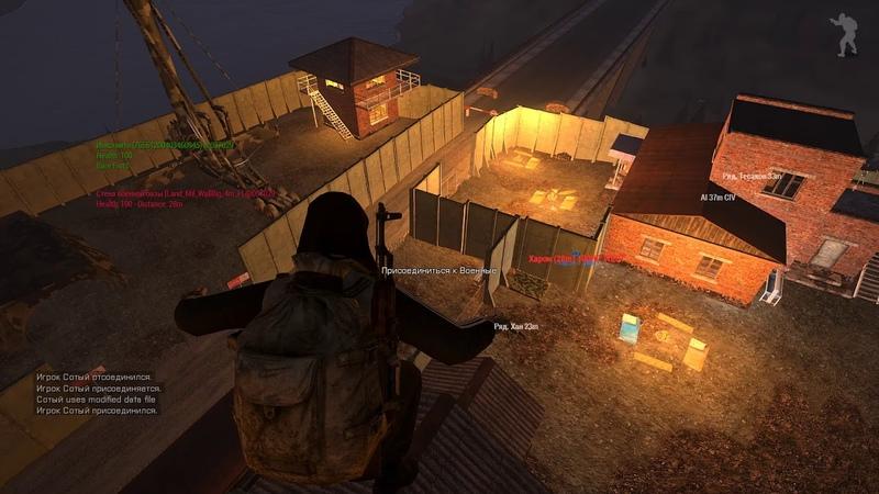 Атака монолита на Вояк 3