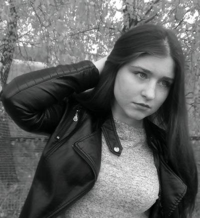 Олеся Коблова