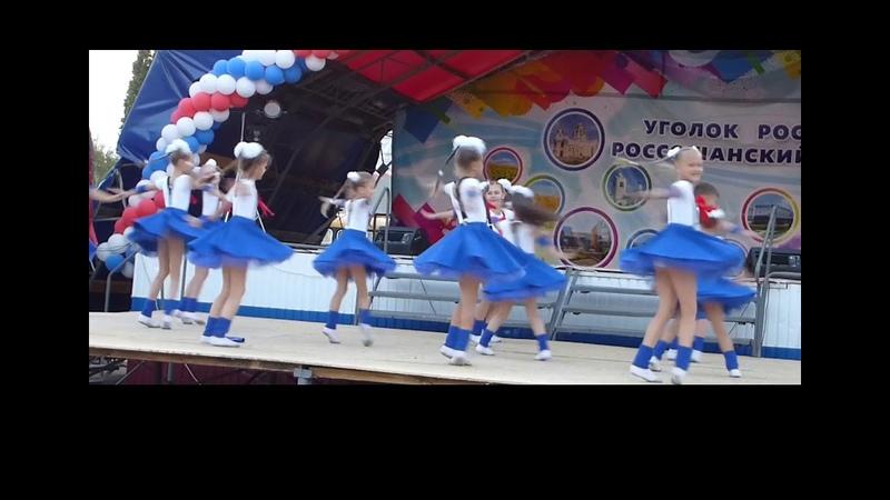 Танец Мы маленькие дети студии Каскад г Россошь в день России