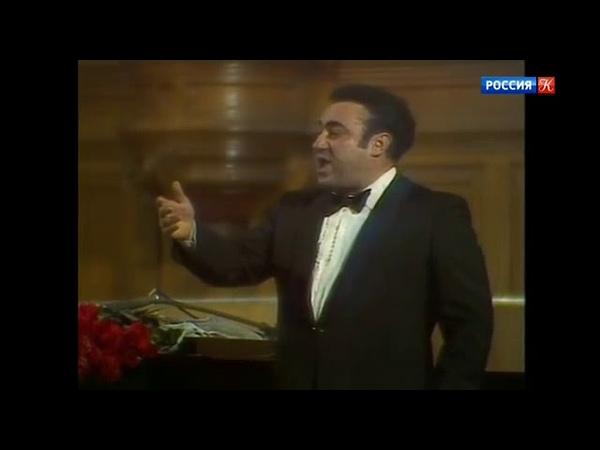 Zurab SOTKILAVA - DON JOSES ARIA - Carmen 1978