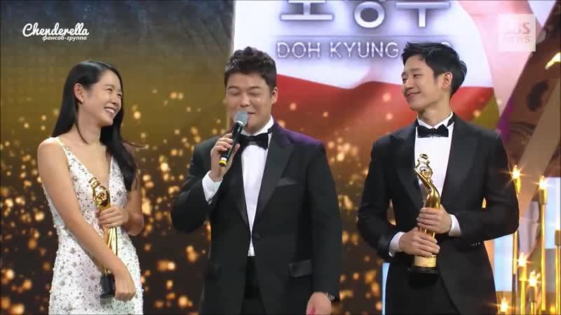 Сон Йеджин и Чон Хэин (The 2nd Seoul Awards 2018)