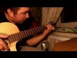 Елисеев Дмитрий - Полярная звезда (Maria Majazz cover arr)