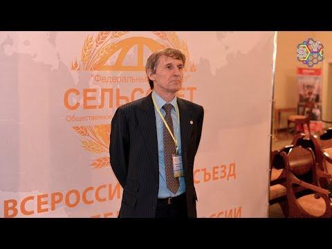 💥 Всероссийский съезд Федерального Сельсовета 2018 в Москве. Трансляция