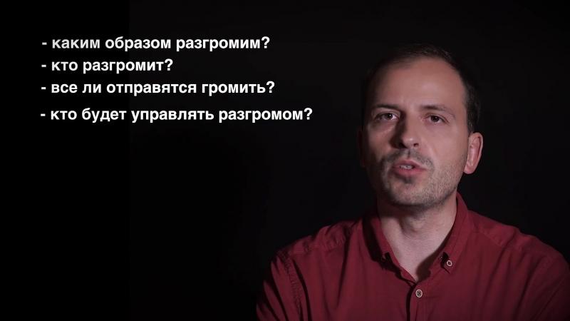 Константин Сёмин. АГИТБЛОГ. Два. Разных. Отечества.