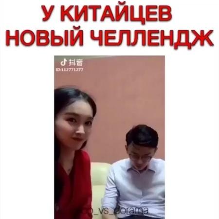"""Вайн 😀 Приколы 🎥 все тут on Instagram """"😂😂🤣🤣😂"""""""