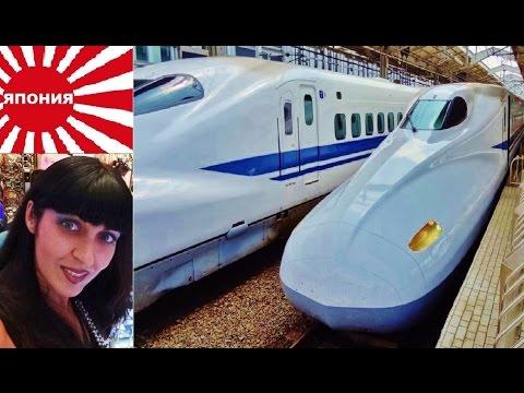 Япония Поезд Пуля Так Вот Ты Какой Утёнок