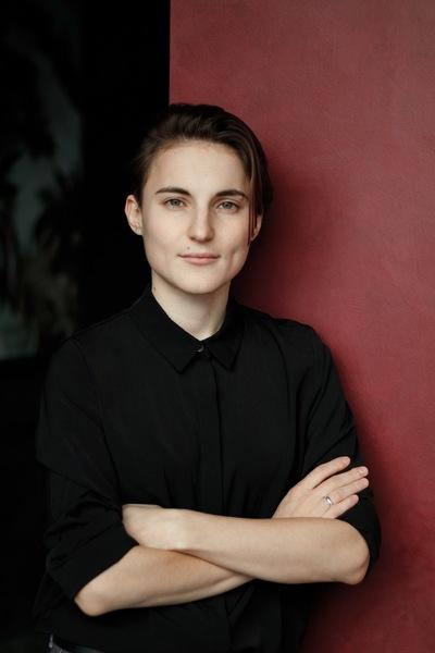 Анастасия Коковина