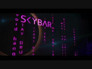 21.12.18 «Видеоотчет 3 Years Anniversary» @ SKYBAR
