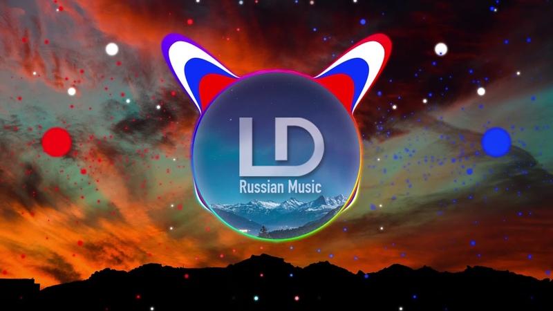 Dabro Remix | Улетай на крыльях ветра 🔥 BASS BOOSTED
