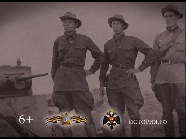 20 августа 1939 года советские войска под командованием Жукова