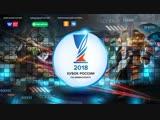 Starcraft 2 | Кубок России по киберспорту 2018 | Групповая стадия (группы G и H)