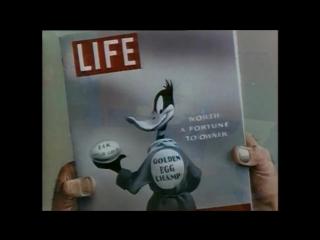 Даффи Дак - Большая коллекция / Daffy Duck- The Big Collection. 1936-1988. Часть 2. Перевод MVO. VHS