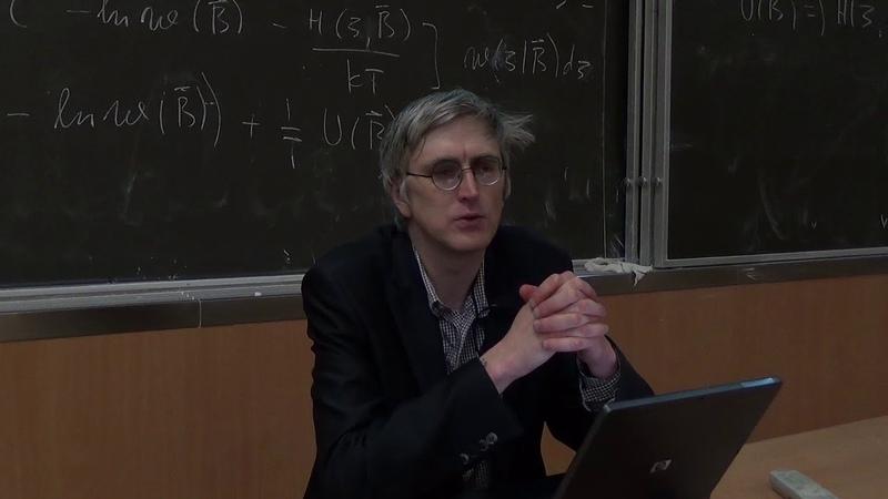 [UNИХ] Язык программирования Python3 — №08: Введение в классы (2017-11-10)