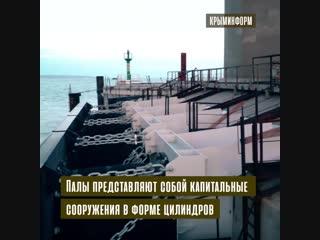 Система_защиты_опор_Крымского_моста