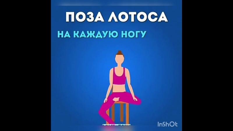 Йога укрепляет дух и оздоравливает тело ❤️
