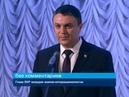 ГТРК ЛНР Глава ЛНР наградил воинов интернационалистов 15 февраля 2019