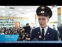 В Волгограде проходят уроки мужества