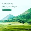 Объявление от Vitalya - фото №1