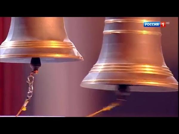 Детский ансамбль звонарей «Колокольные Звоны». А. Пахмутова, «Благовест»