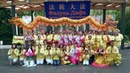Московские последователи Фалунь Дафа поздравляют Уважаемого Мастера Ли Хунчжи с Днём рождения