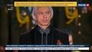 Новости на Россия 24 • Дмитрий Хворостовский: я вел честную игру с жизнью