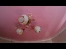 Розовый глянцевый натяжной потолок Карталинский р н п Снежный