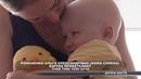 Хворі на рак малюки потребують допомоги