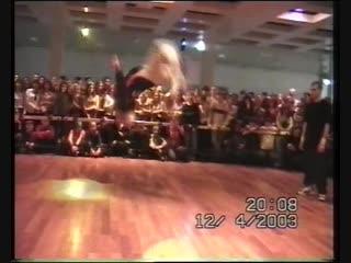 Гагарин party 12.04.2003 trailer Комсомольск-на-Амуре
