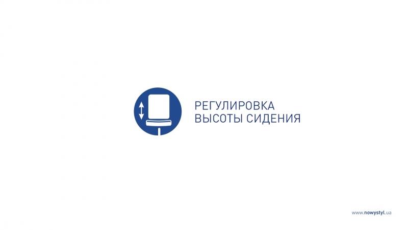 Обзор кресла для руководителя Modus (Nowy Styl)