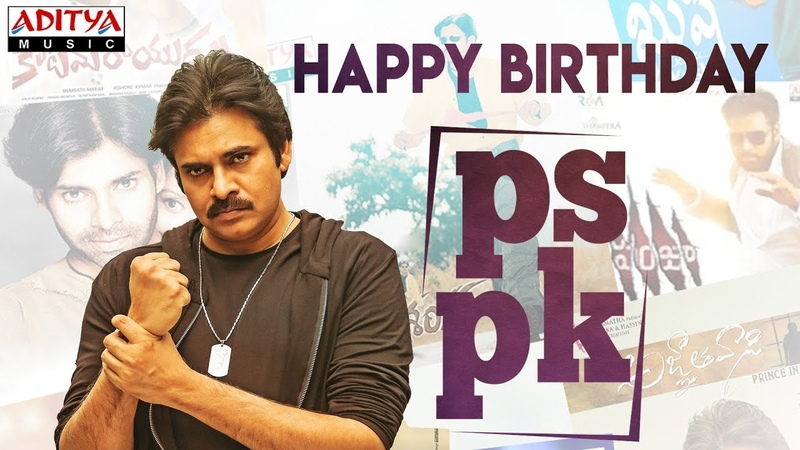 Power Star Pawan Kalyan Birthday Special Video | HBDPowerStar | Happy Birthday Pawan Kalyan