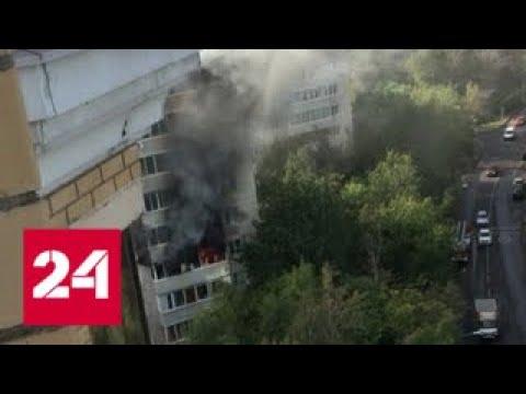 Шесть человек спасены из горящего дома на юго-западе Москвы - Россия 24
