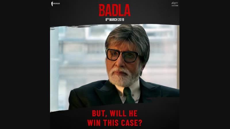 Badla Badal Gupta Introduction