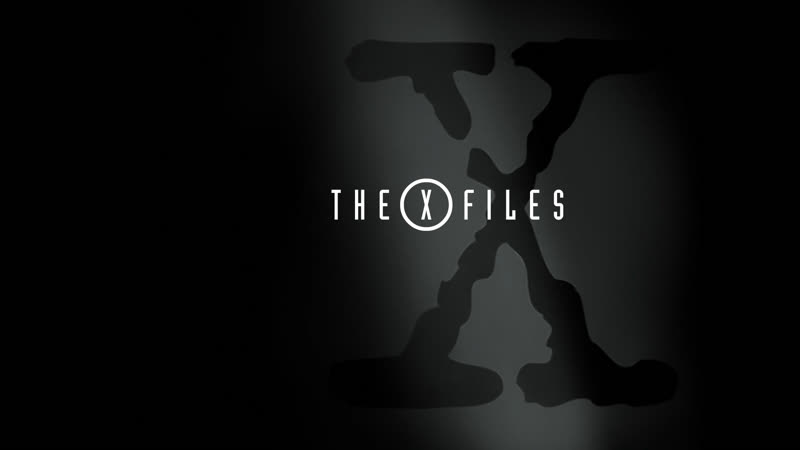 Секретные материалы 10 сезон 1 - 6 серия